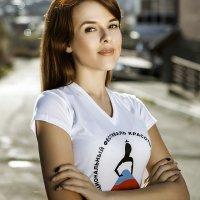 Алина Алёшина
