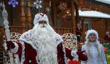 Новый год в Иркутске. Какие мероприятия запланированы?