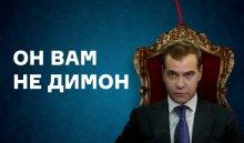 СМИ: ВКрасноярске преподавателя местного вуза уволили запоказ фильма «Онвам неДимон»
