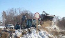 В Тайшетском районе закрыли ледовую переправу