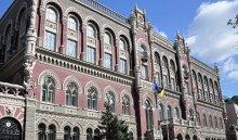 Украина с23марта вводит санкции против «дочек» российских банков