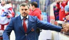 Хоккейный ЦСКА расторг контракт сглавным тренером