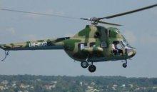 ВДонбассе разбился украинский военный вертолет Ми-2