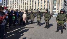 СКР возбудил дело после избиения полицейского наакции протеста вМоскве