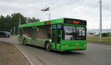 Директором МУП «Иркутскавтотранс» стал Андрей Никитин