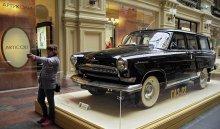 Группа ГАЗ может возродить производство автомобилей «Волга»