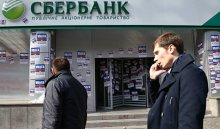 Основным покупателем украинской «дочки» Сбербанка стал Саид Гуцериев
