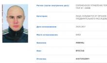СМИ назвали возможного сообщника убийцы Вороненкова