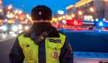 Инспекторы ГИБДД смогут останавливать водителей запределами стационарных постов
