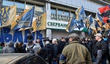 Радикалы готовят полную блокаду всех отделений Сбербанка наУкраине