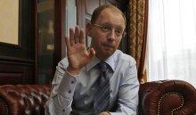 Российский суд заочно арестовал экс-премьера Украины Яценюка