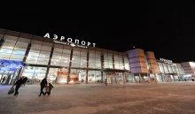 В Екатеринбурге вынужденно сел пассажирский самолет
