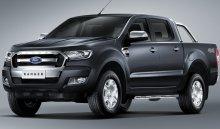 Ford отзывает в России около 1,4 тысячи пикапов Ranger
