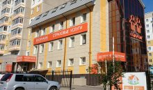 ЦБ отозвал лицензию у страховой компании «Согласие-М»
