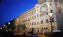 Рособрнадзор запретил набор студентов втри государственных вуза