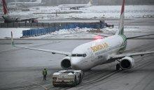 Минтранс ограничил полеты таджикской авиакомпании «Сомон Эйр» вРоссию