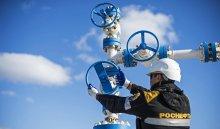 Россия иБелоруссия договорились оцене нагаз
