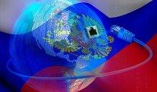 Российскому интернету исполнилось 23года