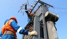 В Иркутской области восстановлено электроснабжение, отключенное из-за непогоды