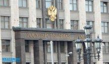 Госдума рассмотрит законопроект о лишении террористов гражданства РФ