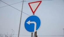 В Иркутске изменится схема движения транспорта в районе школы №32