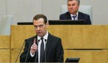 Медведев депутатам: «Если порулить готовы— найдите дополнительные деньги»
