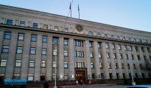 Антон Логашов оставил пост министра экономического развития Иркутской области