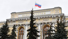 Центробанк отозвал лицензии у двух московских банков