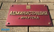 ВИркутске запустили проект «Деловые встречи»