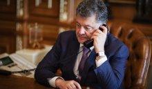 Порошенко обсудил сСША ввод миротворческого контингента вДонбасс