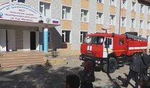 ВДагестане мальчик принес вшколу гранату, 11 детей пострадали