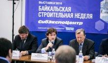 С26по29апреля вИркутске пройдет выставка «Байкальская строительная неделя»