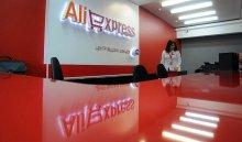 AliExpress начнет доставлять товары поРоссии заодин день