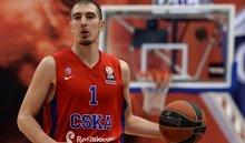 ЦСКА обыграл «Басконию» ивышел в«финал четырех» Евролиги