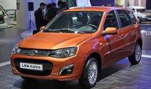 «АвтоВАЗ» объявил оботзыве 5тысяч машин Lada Kalina иGranta