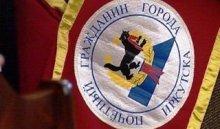 Четырем жителям Иркутска 25 мая присвоили звание почетного гражданина