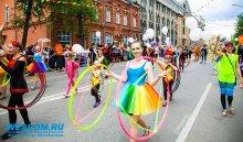 Где отметить День города Иркутска? План праздничных мероприятий на 3 и 4 июня