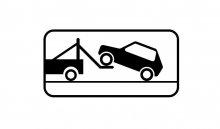 Берегись эвакуатора: что делать, если машину забрали на штрафстоянку?