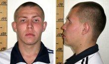 В Иркутске задержали осужденного, сбежавшего из колонии-поселения