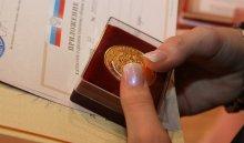 Скандал сякобы незаконным получением медали выпускницей взяли под контроль власти Адыгеи