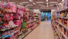 Иркутская область заняла третье место в рейтинге регионов  с наименьшим ростом цен