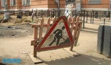 В Иркутске ограничат проезд по улицам Поленова и Ивана Кочубея