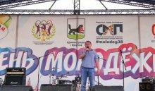 Более 8 тысяч иркутян приняли участие в праздновании Дня молодежи
