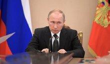 Владимир Путин предложил конфисковывать преступные доходы