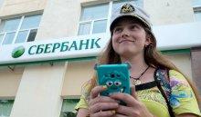 Банки внедрят селфи-идентификацию клиентов