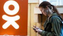 Соцсеть «Одноклассники» начнет производство собственных сериалов