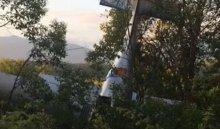 ВАбхазии разбился легкомоторный самолет сроссийскими туристами