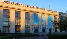 Подразделение ИРНИТУ получило статус резидента Сколково
