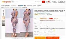 НаAliExpress предлагают купить «трико Лолиты» за860рублей