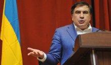 «Политик без гражданства» Саакашвили назвал дату своего возвращения наУкраину